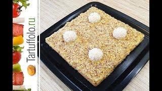 Торт БЕЗ ВЫПЕЧКИ Рафаэлло за 15 минут!