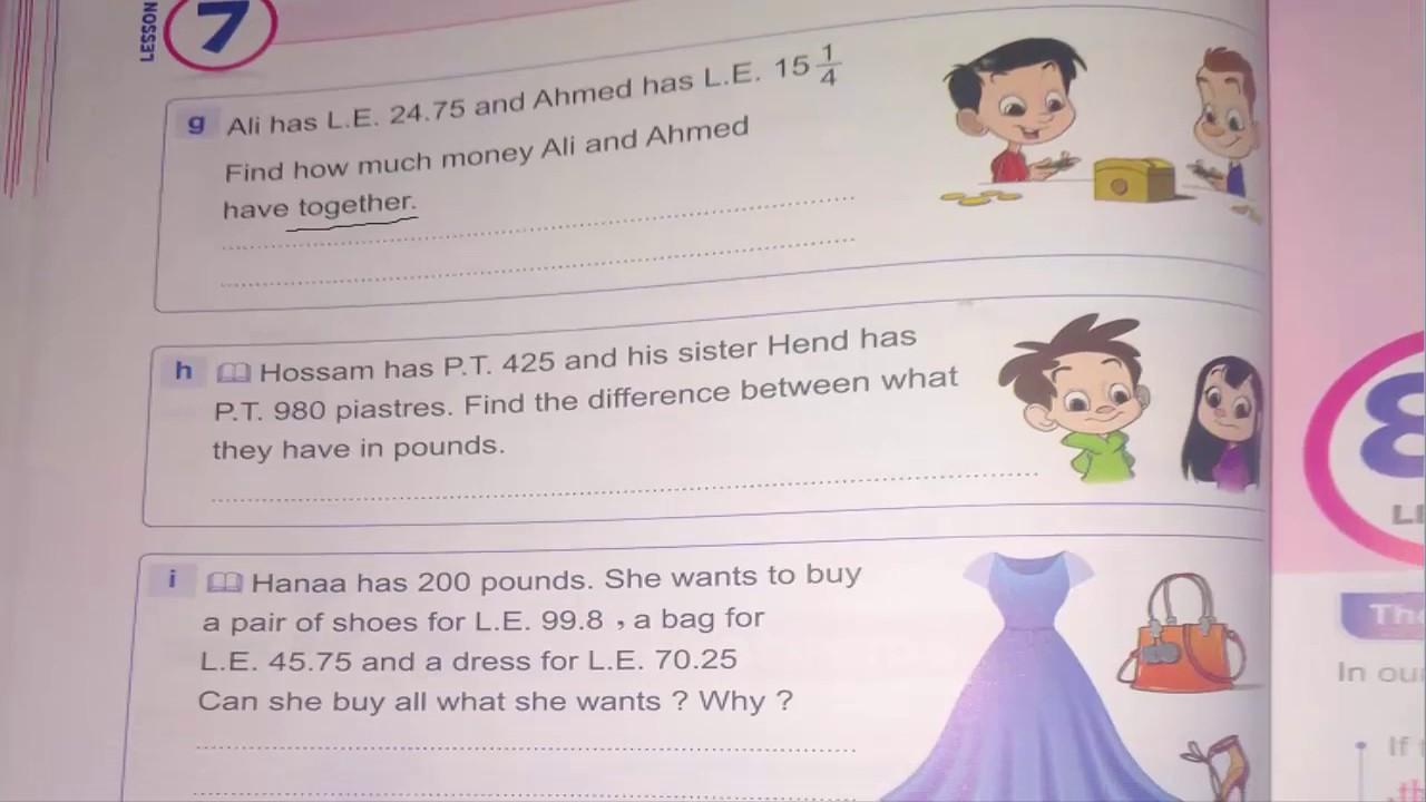 ماث اهم كلمات المسائل اللفظيه word problems keywords for ...
