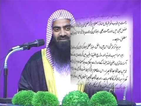 Jashn-e-Eid Miladun Ni (saw) Ke Dalaail Ka Jayeza