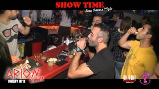 ITS ShowTime @ARION Club Stalida - Secret Production(http://albualexx.trafficfb.hop.clickbank.net In this video I will show you how you can make lots of money online using facebook. Facebook has over 500 million ..., 2012-11-17T15:56:26.000Z)