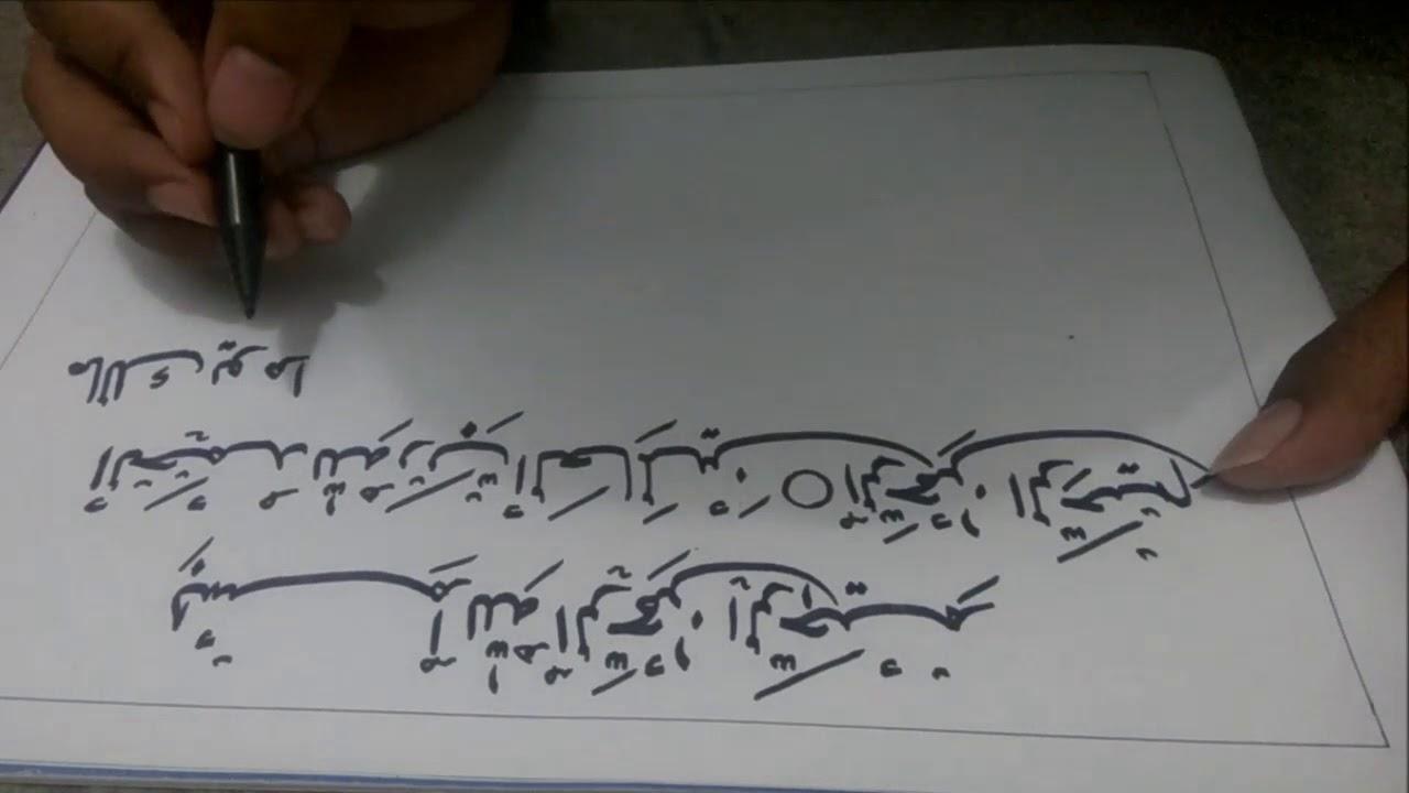 Khat Naskhi Kaligrafi