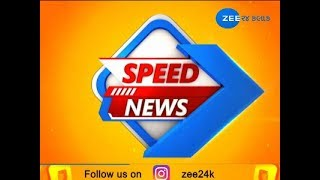 Top News Stories (Speed News)  17-12-2018 Zee24Kalak