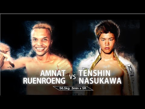 Tenshin Nasukawa vs Amnat Ruenroeng - Full Fight, KNOCK OUT vol.1 - Feb. 12, 2017
