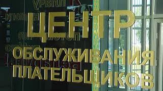 2018-08-29 г. Брест. уплата имущественных налогов. Новости на Буг-ТВ. #бугтв