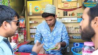 Kiraak Hyderabadi Shahbaz Khan bhai pan wale