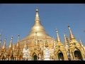 BARMA MYANMAR Document mp3