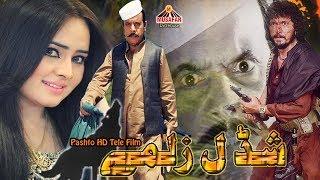 Shaddal Zalmey | Pashto Drama | HD Video | Musafar Music