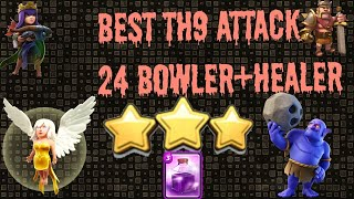 Clash Of Clan NEW 2018 24 BOWLER WAR three star strategy TH9:10 100% WITH 24 BOWLER[Droid Nation]