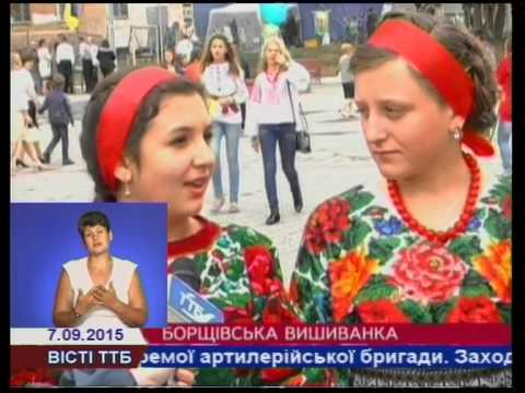 TODTRK  На Тернопільщині відгомонів фестиваль борщівської вишиванки ... 387cdda4fbb01