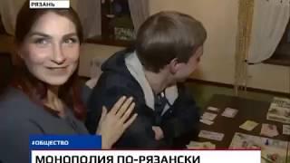 Новости Рязани 14 февраля 2017 эфир 15 00 online video cutter com