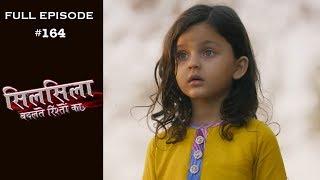 Silsila Badalte Rishton Ka - 17th January 2019 - सिलसिला बदलते रिश्तों का  - Full Episode
