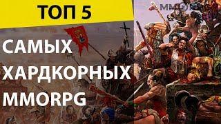 ТОП 5 самых хардкорных MMORPG