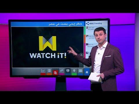 منع أكبر مواقع مشاهدة الأفلام والمسلسلات مجانا في مصر  - 19:54-2019 / 5 / 15