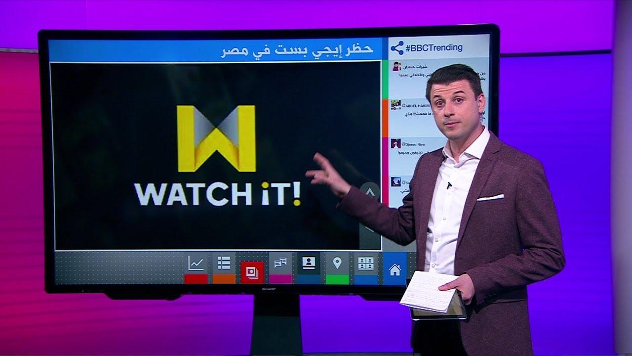 منع أكبر مواقع مشاهدة الأفلام والمسلسلات مجانا في مصر