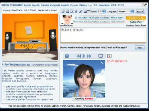 Watson Text to Speech - IBM - United States