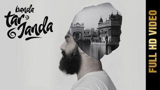 BANDA TAR JANDA (Full Video) || JASS CHEEMA || New Punjabi Songs 2017 || AMAR AUDIO