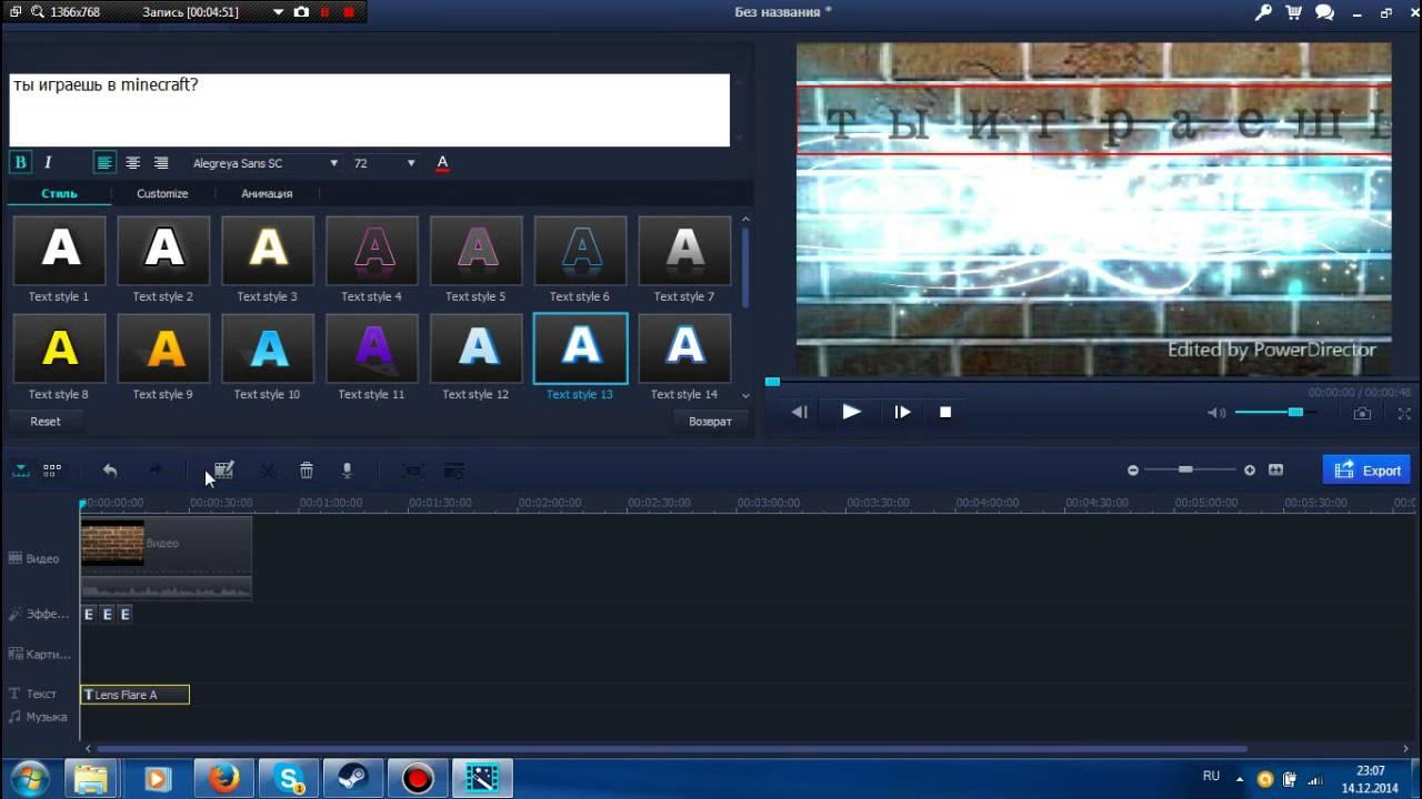 На пк программу для монтажа видео