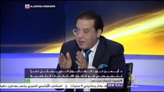 شاهد، نور: السيسي يرغب بتوسيع صلاحياته الرئاسية عبر البرلمان