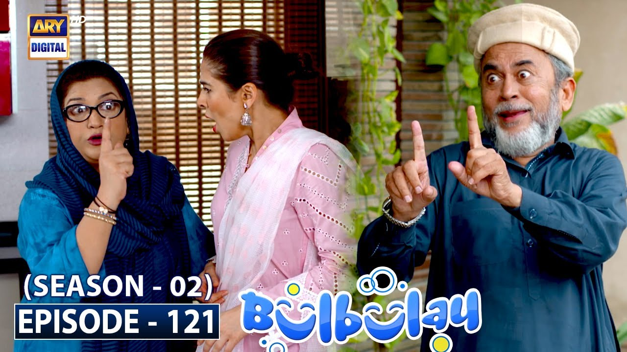 Download Bulbulay Season 2 Episode 121   26th September 2021   ARY Digital Drama