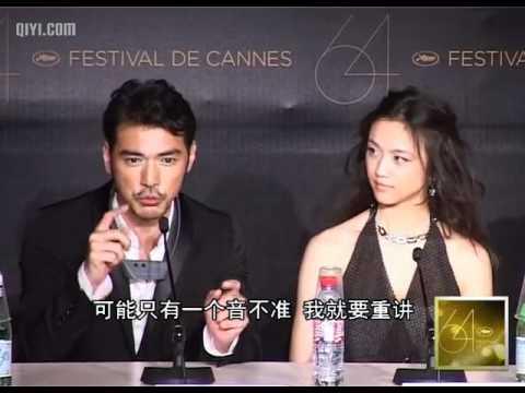 WuXia ConferenceTakeshi kaneshiro talk about why he use SiChuan dialectQiYi.com