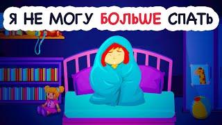 Я дважды находила под своей кроватью страшную куклу
