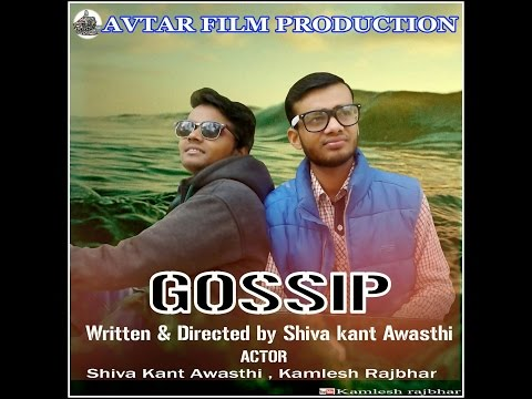 GOSSIP{short film}