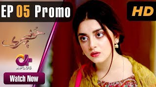 Pakistani Drama | Hoor Pari - Episode 5 Promo | Aplus Dramas | Alizeh Shah, Ammara Butt, Arman Ali