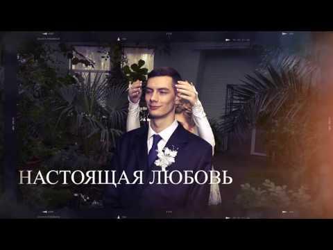 Дмитрий и Екатерина утро жениха и невесты 2017 г 25 февраля .Донецк  VideoStudio Voron 066-628-81-98
