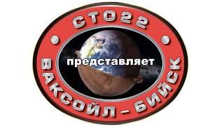 Обновленный УАЗ Патриот - РЕГУЛИРОВКА РУЛЯ