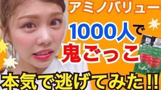 提供:大塚製薬株式会社 アミノバリュー http://www.otsuka.co.jp/a-v/ ...