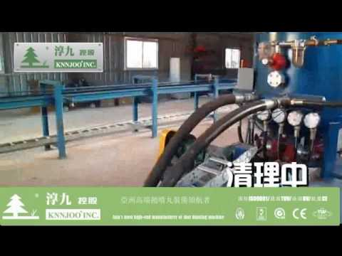 Inner Pipe Sand Blasting Machine