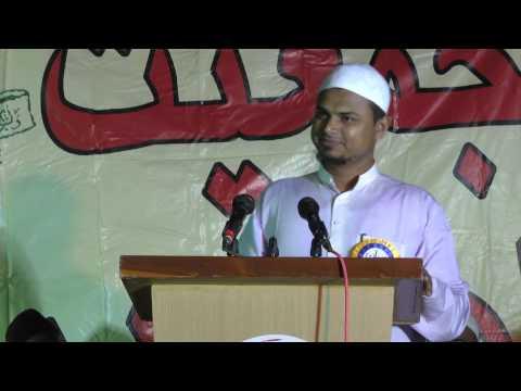 Tauheed-E-Baritala By Shaikh Sana Ullah Madani