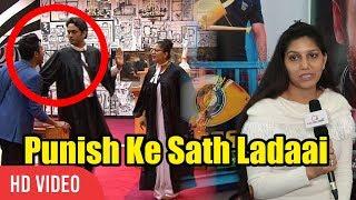 Sapna Choudhary Reaction On Fight With Punish And Bandagi   Weekend Ka Vaar Special 26th Nov Episode