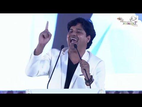 Mat Jodo Aatankwad Ka Naam Madrason Se | Имран Пратапгархи | Медресе Назм | Последние Mushaira 2017n
