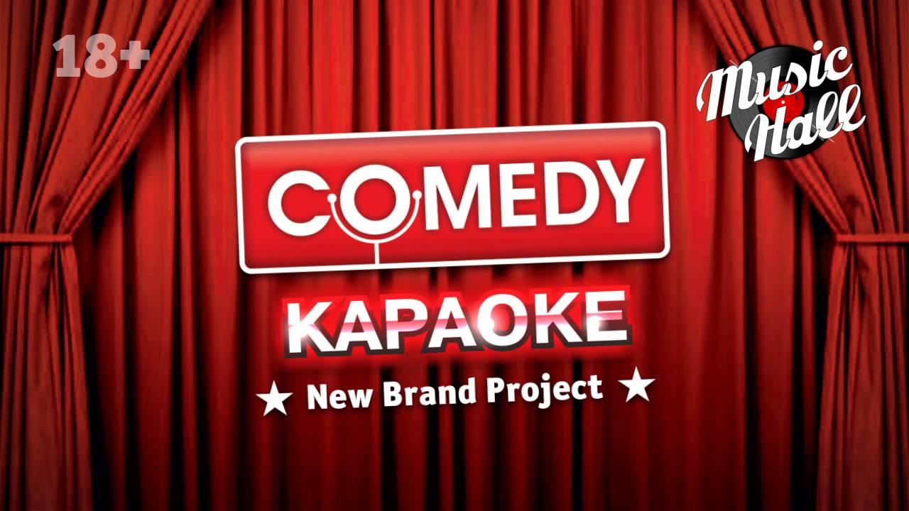 madhavettanennum karaoke