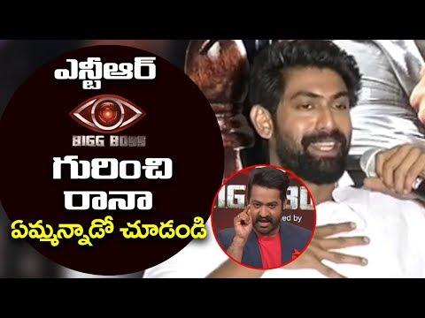 Rana Daggubati ABOUT Jr Bigg Boss Telugu Tv Show | #NRNM