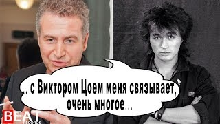 Леонид Агутин о Цое/ Цой повлиял на  ВСЕХ! Советуем посмотреть!