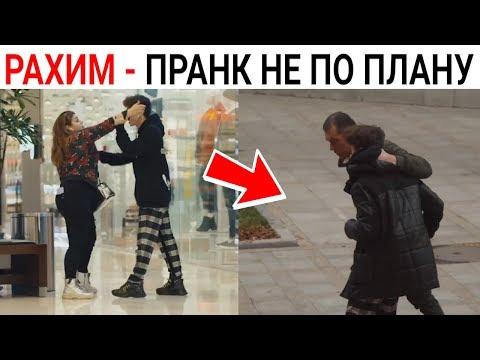 Рахим Абрамов, TheMayaMe,