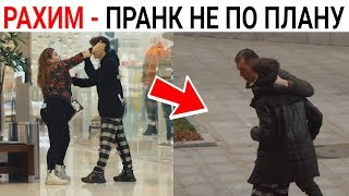 Рахим Абрамов, TheMayaMe, Любятинка - Лучшие Новые Вайны 2019