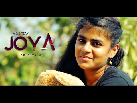 Joya || జోయ || Latest Telugu Short Film 2017 # Greeshma Sri