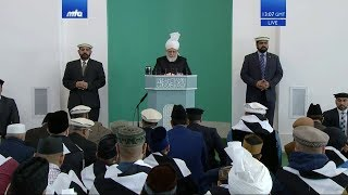 Friday Sermon 29th March 2019 (Urdu): Men of Excellence