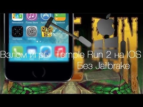 Cкачать гейм хакер - программа для взлома игр на андроид
