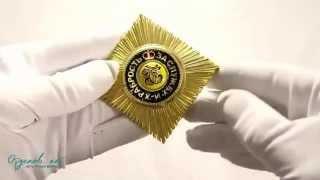 Императорский Орден Святого Великомученика и Победоносца Георгия (Звезда)