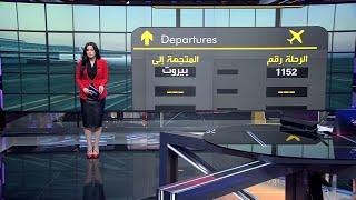 القصة الكاملة لحادثة طائرة ماهان الإيرانية فوق الأجواء السورية