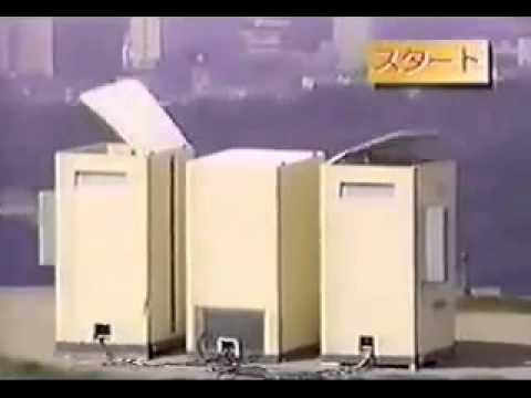 camera cach e toilettes au japon youtube youtube. Black Bedroom Furniture Sets. Home Design Ideas