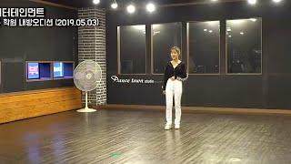 فلوق فتاة كورية داخل قاعة تجارب الاداء  ماذا يحدث داخل القاعة  كيف تصبح ايدول 👩🎤🎤