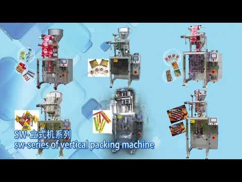 China Shantou Shengwei Machinery Co.,LTD.