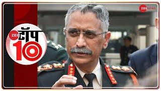 दो दिन के जम्मू दौरे पर सेना प्रमुख; देखिए 10 बड़ी खबरें | Non-Stop News | Top News Today