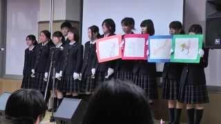 明石市や加古川市の高校生が協力して、企画運営した、難病支援のボラン...