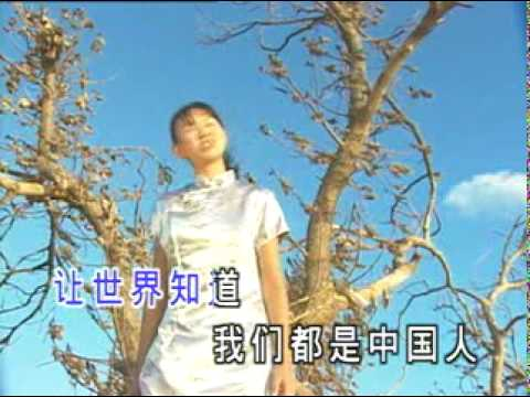 Timi Zhuo 卓依婷 - 中國人 Zhong Guo Ren